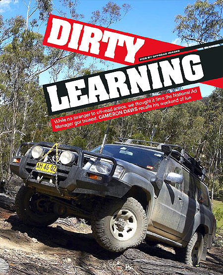 dirty_learning